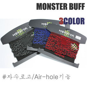 MONSTER BUFF/MASK
