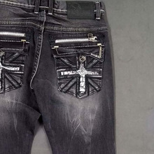 CLOUD 579 CHROME JEANS(크롬p)